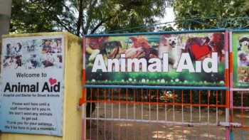 Animal Aid Unlimited
